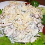 Салат с языком и шампиньонами — Рецепт