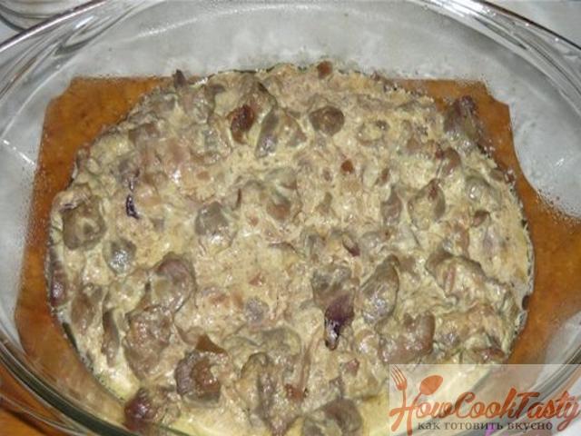 Куриные желудочки в белом соусе