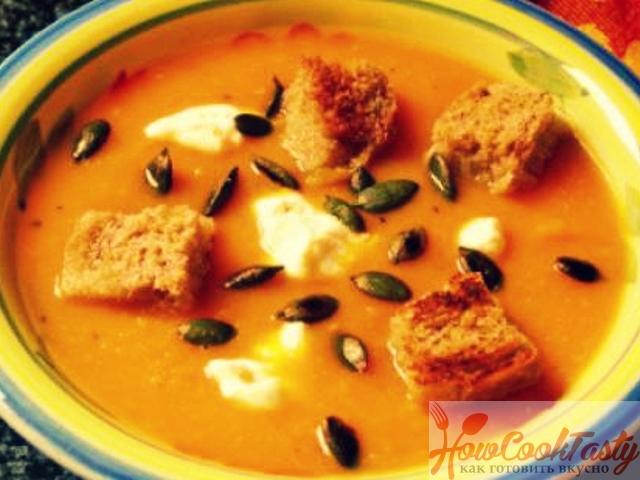 Тыквенный крем-суп с крутонами