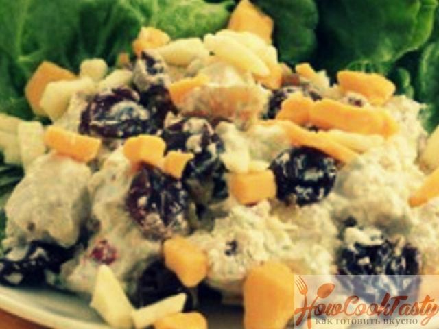 Салат из индейки с курагой