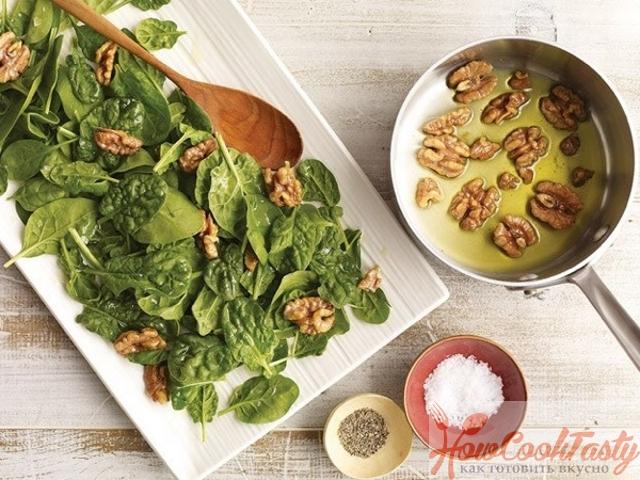 Салат из шпината с орехами