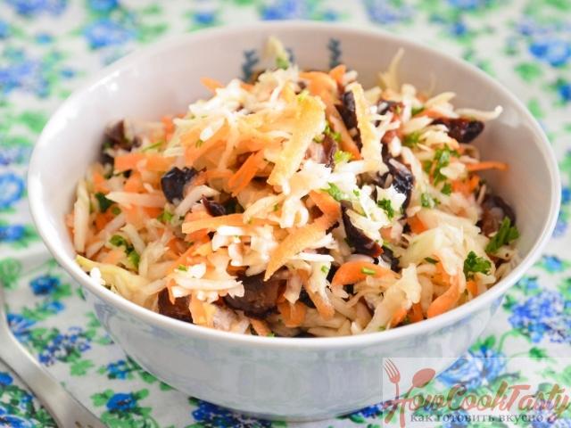 Капустный салат с черносливом и грецкими орехами