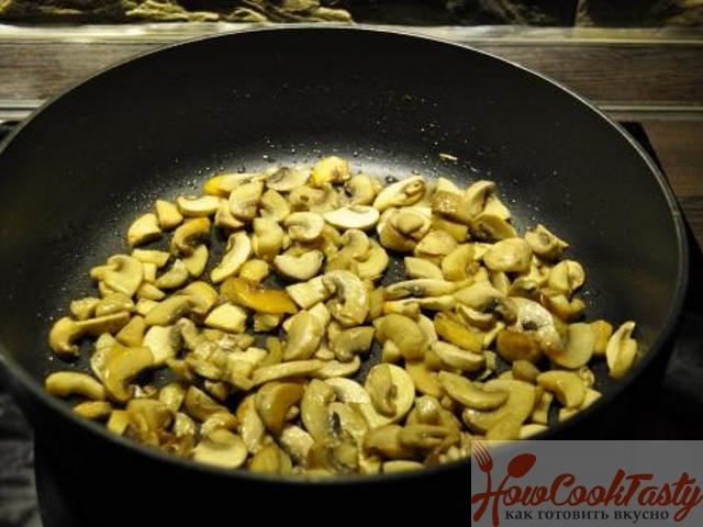 Поджарьте грибы
