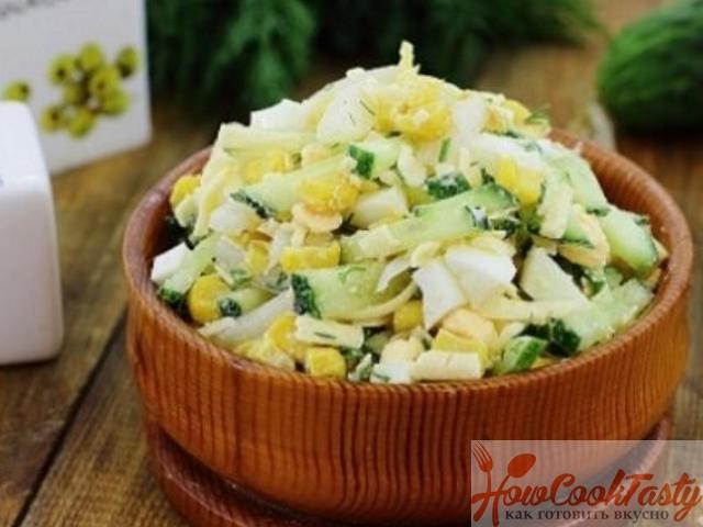 Салат с кальмаром и сыром