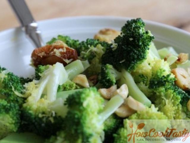 Салат из брокколи с чесноком